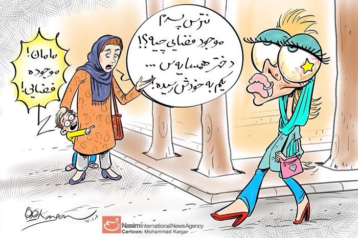 بد حجابی 15.jpg (700×466)