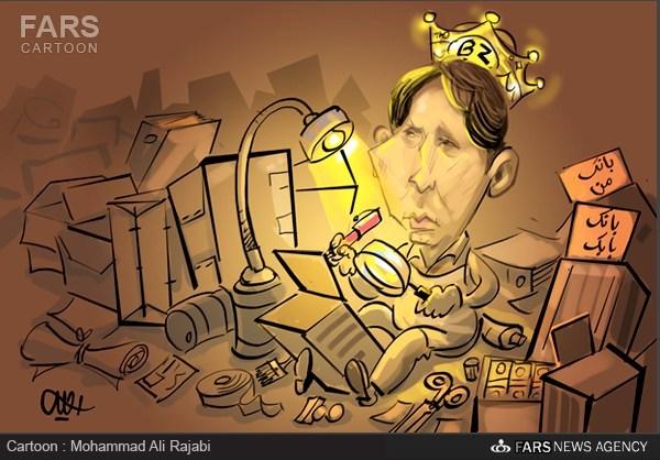 کاریکاتور بابک زنجانی سلطان جعل است 2.jpg (600×418)